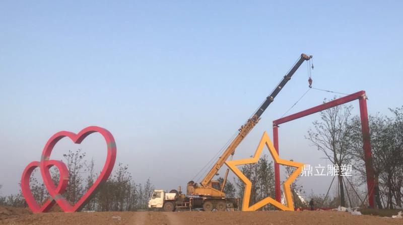 安徽省淮北市梦幻岛公园不锈钢喷漆万博maxbetx官网网页登录