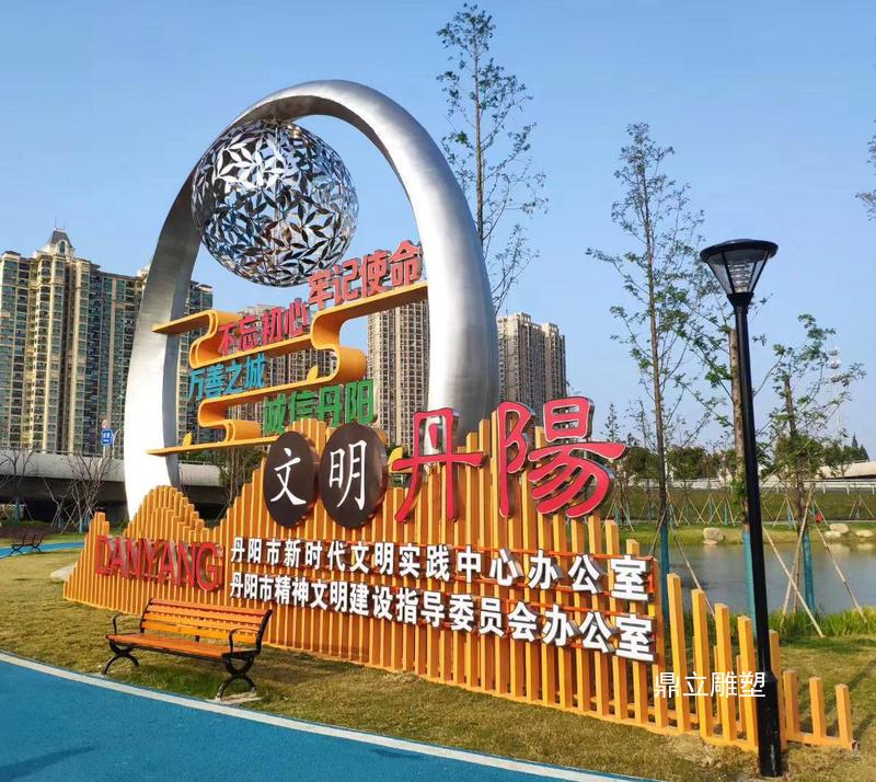 江苏省丹阳市不锈钢万博maxbetx官网网页登录